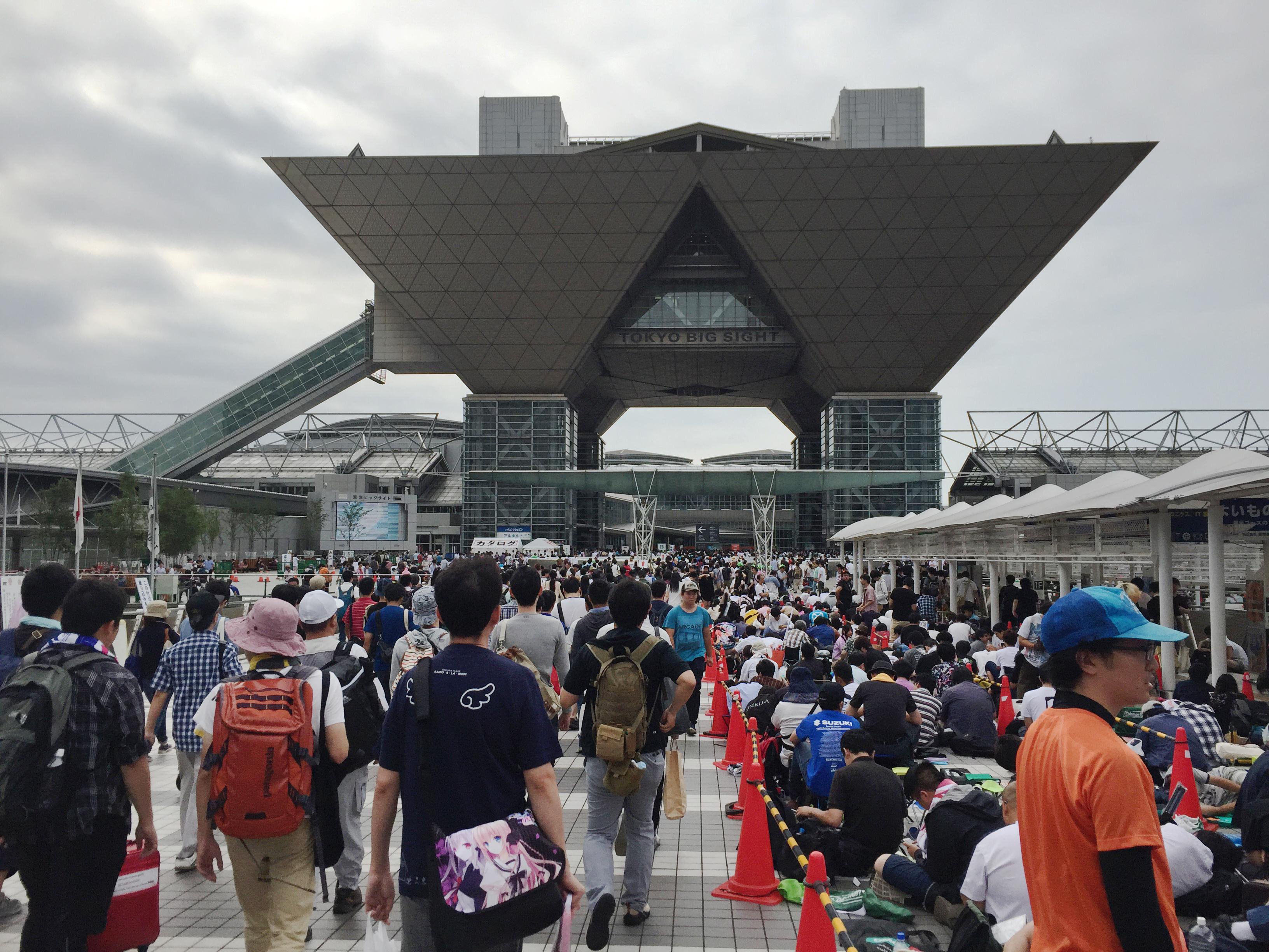 Comiket 90 Tokyo Big Sight