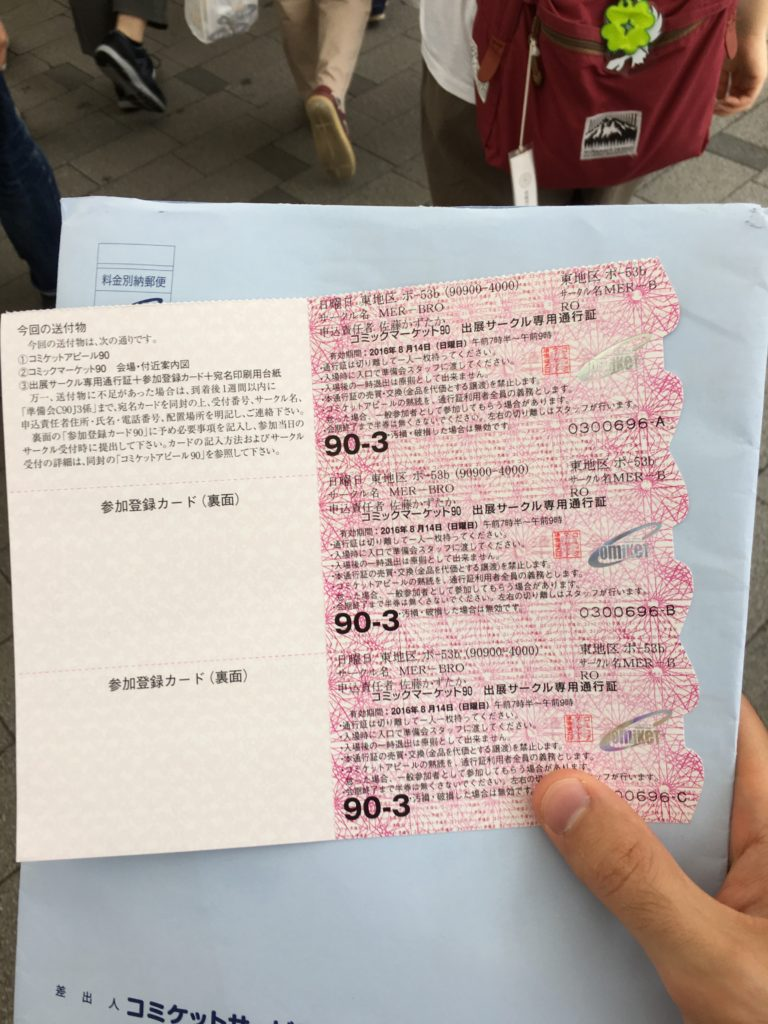 comiket exhibitor tickets
