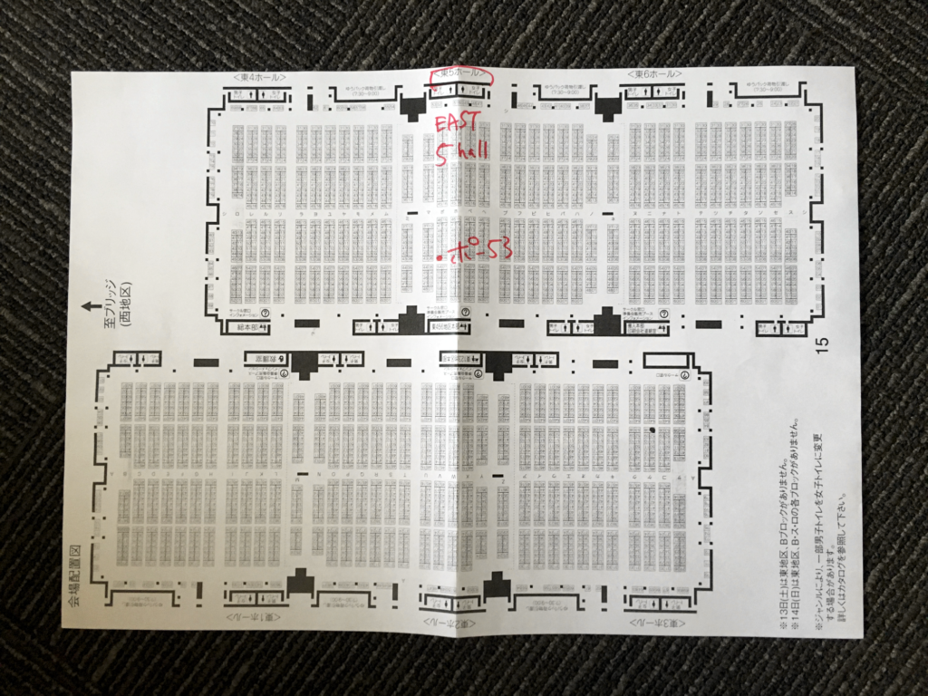 comiket caleb goellner map